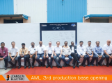 Inauguration Inde: 3ème Site AML SYSTEMS / Inauguration of AML SYSTEMS 3rd production base in India